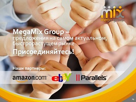 megamix group социальная сеть