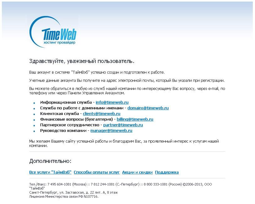 Бесплатный хостинг сайтов в италии как сделать top сайтов для ucoz