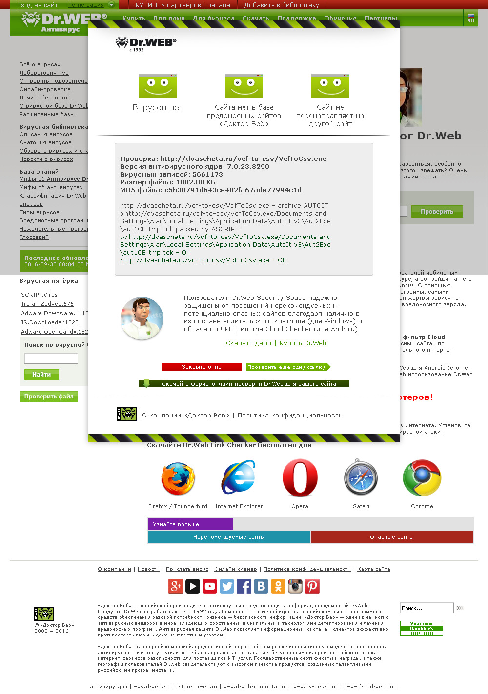 онлайн переделка форматов документов из приложение exe в pdf